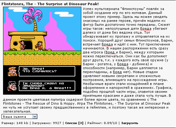 The Flintstones - The Surprise at Dinosaur Peak! [NES]
