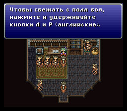 Final Fantasy 6 (SNES)